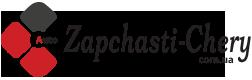 Красноармейск zapchasti-chery.com.ua Контакты